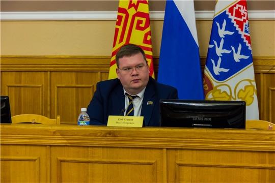 Глава города Чебоксары Олег Кортунов провел внеочередное 3-е заседание