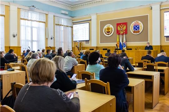 В Чебоксарах прошли публичные слушания по бюджету города на 2021 год и плановый период 2022-2023 годов