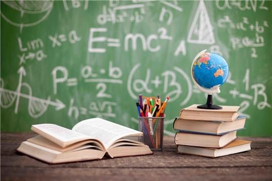 Старшеклассники и студенты Чебоксар и Новочебоксарска перейдут на дистанционное обучение