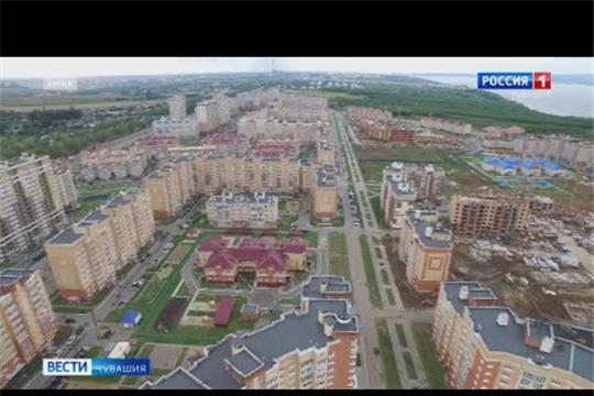 Порядка 480 миллионов рублей направят в Чувашии на реализацию нацпроекта «Жилье и городская среда»