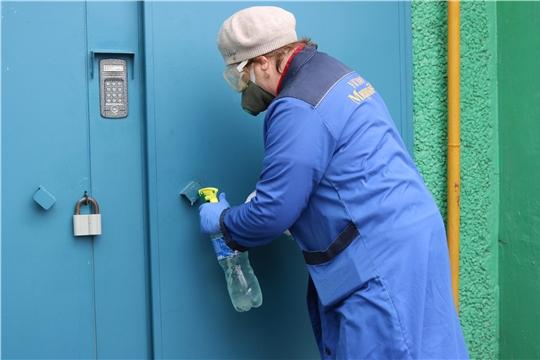 В Чувашии принимаются усиленные меры по дезинфекции многоквартирных домов