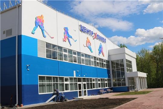 Городская детская больница №2 и Региональный центр по хоккею при Чувашском кадетском корпусе вышли на финишный этап строительства