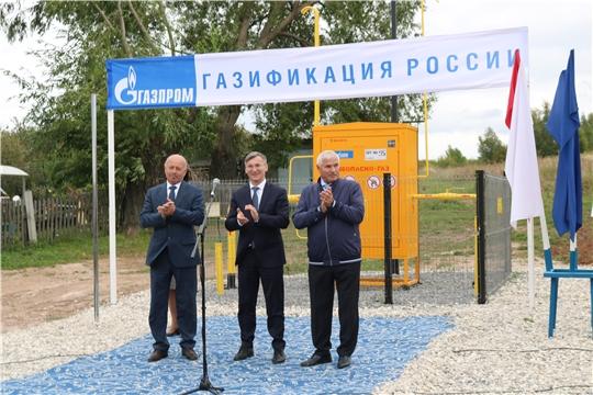 Состоялся торжественный пуск газа в деревне Пущино Мариинско-Посадского района