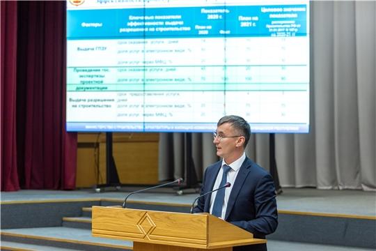 На заседании Корсовета по развитию инвестиционной и предпринимательской активности обсудили способы сокращения процедуры получения разрешения на строительство