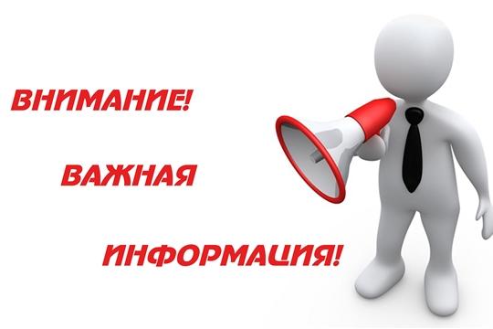 Приглашаем участников долевого строительства объекта по адресу г. Новочебоксарск, ул. Советская, д.1 А принять участие в собрании