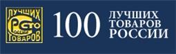 Конкурс «100 лучших товаров России» 2020