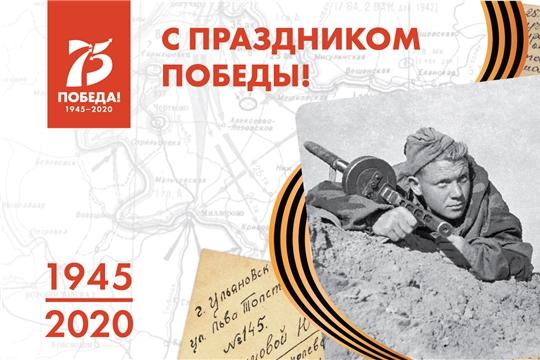 Поздравление с 9 мая - Днем Победы!