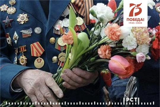 Поздравление Руководителя Росстандарта Алексея Абрамова с Днём Победы