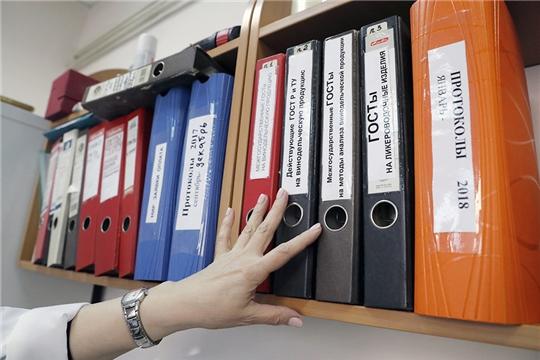 Росстандарт переведет все этапы разработки ГОСТов в онлайн