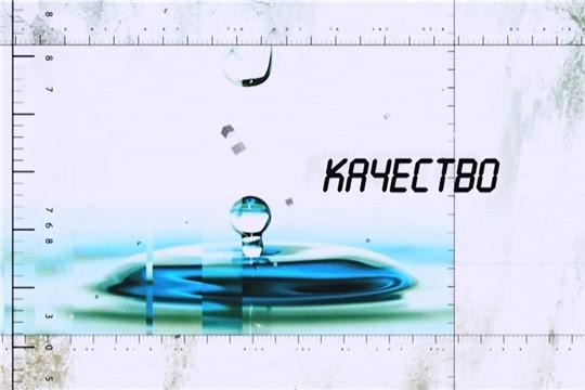 Качество. Выпуск 25.10.2019