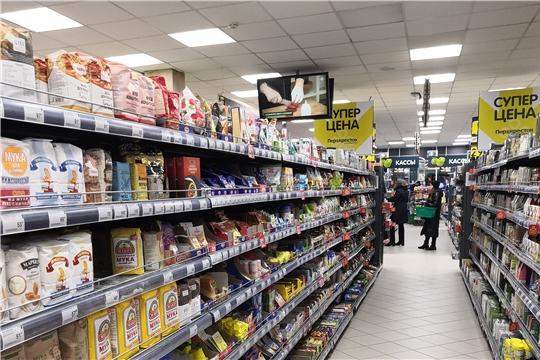 Специалисты Минэкономразвития Чувашии провели очередной мониторинг цен  на бакалейную продукцию