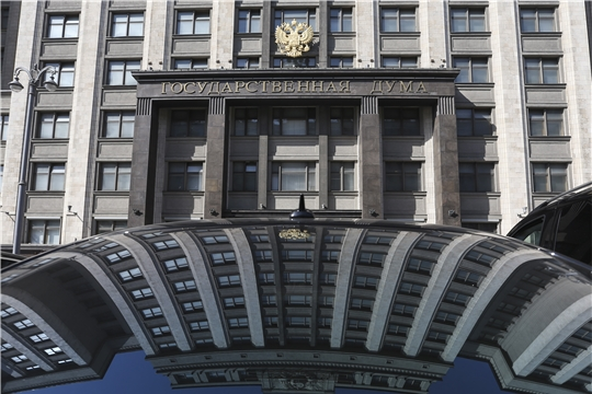 В Госдуме предложили расширить кредитование малого и среднего бизнеса