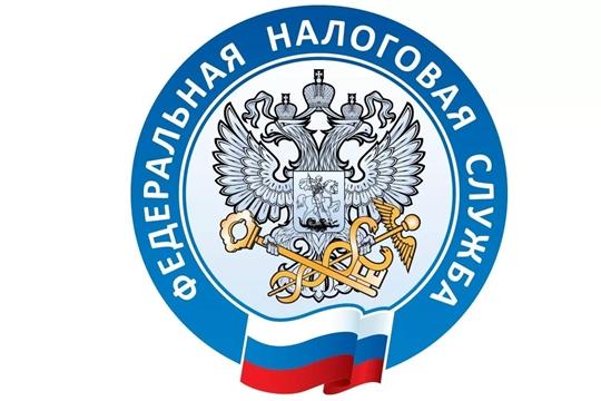 ФНС России: компании, не отчитавшиеся о среднесписочной численности и доходах, будут исключены из Единого реестра субъектов МСП