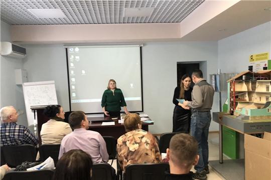 В АУ «Центр энергосбережения»прошли курсы повышения квалификации