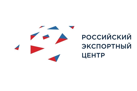 Объявлен прием заявок на республиканский конкурс «Экспортёр года Чувашской Республики» по итогам 2019 года!