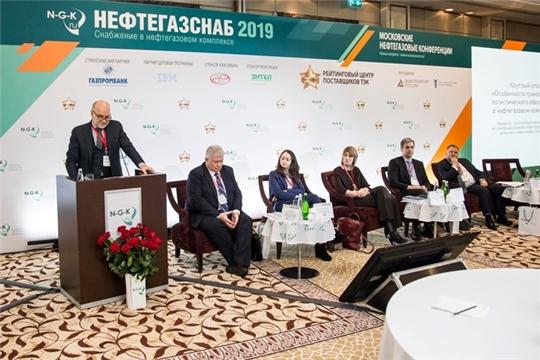 В Москве пройдет ежегодная конференция «Снабжения в нефтегазовом комплексе»