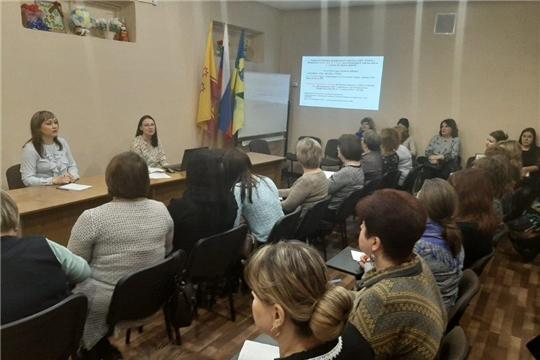 Состоялся семинар-совещание для контрактных управляющих организаций города Новочебоксарска