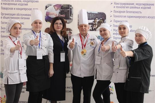 Блюда из картофеля презентованы студентами  Чебоксарского экономико-технологического колледжа