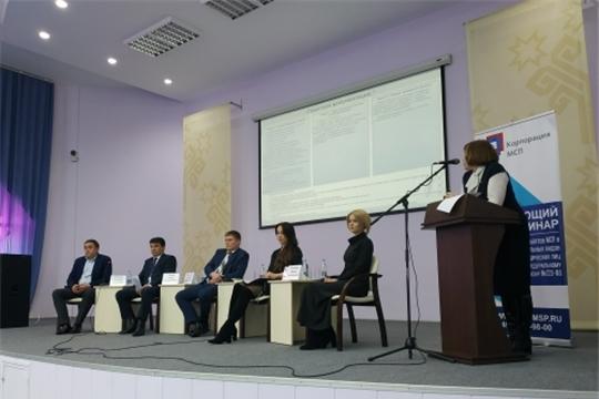 Прошел семинар для поставщиков (подрядчиков, исполнителей) по ФЗ от 18 июля 2011 г. № 223-ФЗ