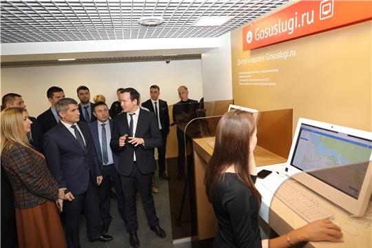 В столице Чувашии открылся центр поддержки предпринимателей «Мой бизнес»