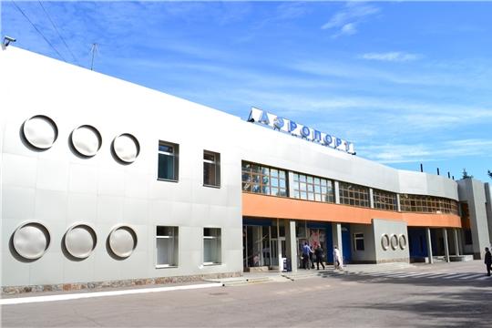 Аэропорт Чебоксар воспользовался беспроцентным кредитом