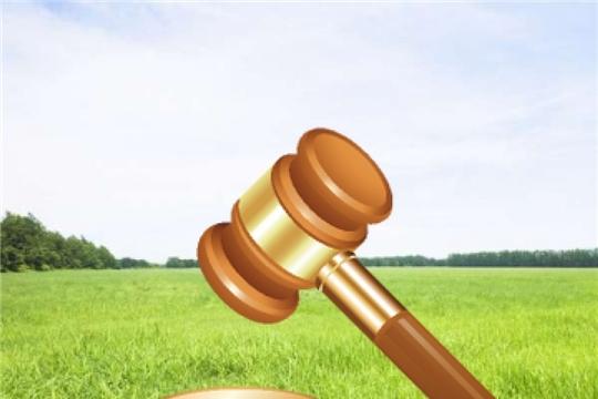 Продолжается прием заявок на участие в аукционах на право заключения договоров аренды земельных участков
