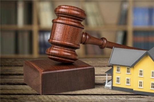 Завершается прием заявок на участие в аукционе на право заключения договоров аренды объектов госсобственности, расположенных в г. Новочебоксарск