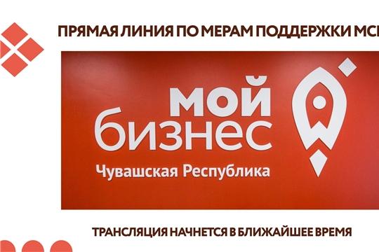 Иван Моторин в прямом эфире ответит на вопросы предпринимателей