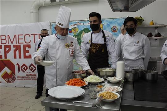 В Чебоксарском кооперативном институте состоялось кулинарное онлайн-путешествие в Узбекистан