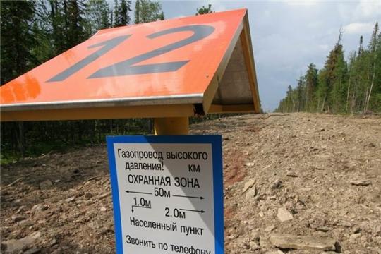 Утверждены границы охранной зоны проектируемого газопровода к Заволжской территории г.Чебоксары