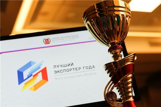 Продлен срок приема заявок на окружной этап премии «Экспортер года»