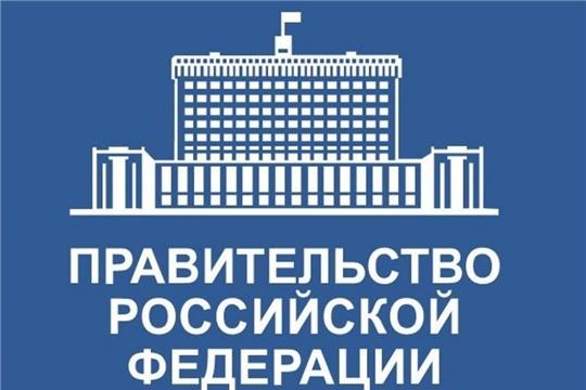 В 2020-2022 годах на реализацию ИПСЭР Чувашия получит 3 млрд. рублей
