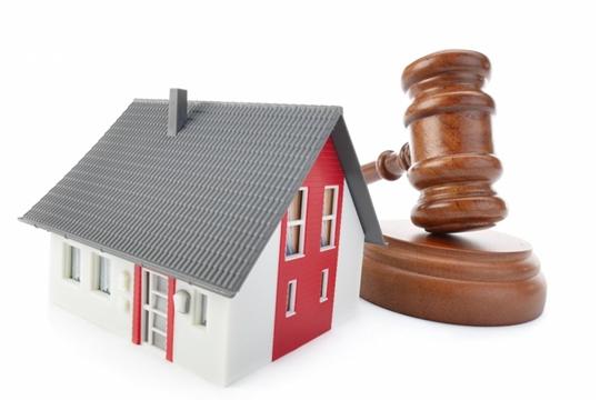 Приглашаем принять участие в аукционе по продаже объектов недвижимого имущества!