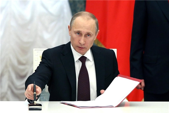 Владимир Путин подписал несколько важных законов, направленных на поддержку бизнеса и самозанятых