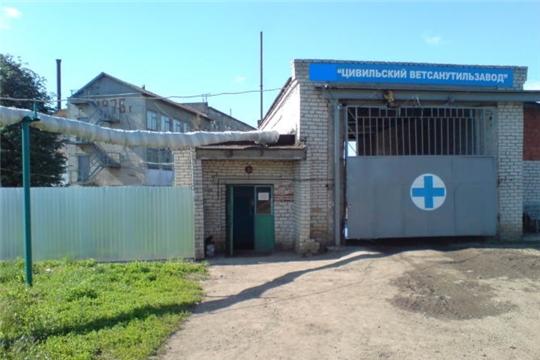 О приеме заявлений от кандидатов на должность гендиректора АО «Цивильский ветеринарно-санитарный утилизационный завод»
