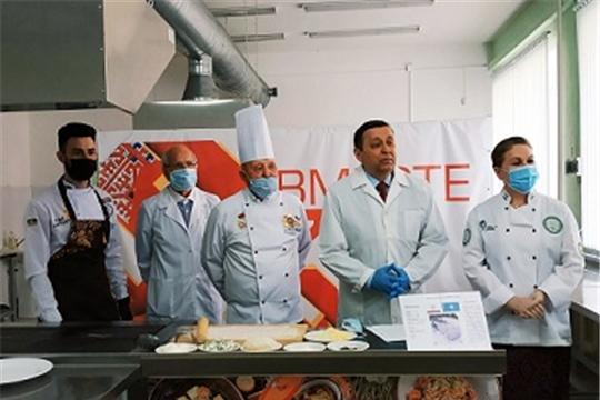 В ЧКИ РУК состоялась онлайн-встреча кулинаров Чувашии и Казахстана