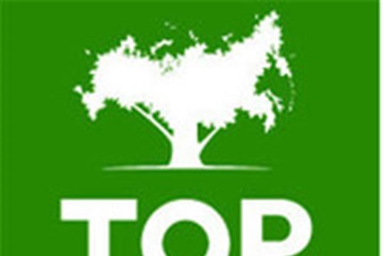 Правительство расширяет условия для экономической деятельности резидентов ТОР