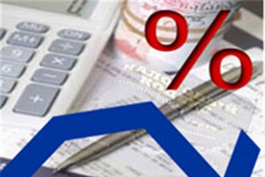 В Чувашии снижены налоговые ставки по УСН для налогоплательщиков, занятых в наиболее пострадавших отраслях экономики