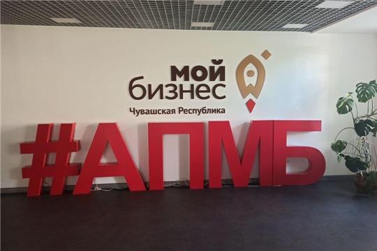 За 6 месяцев предприниматели Чувашии получили государственные займы на сумму более 300 млн рублей