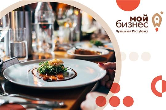 АПМБ поможет владельцам ресторанов и кафе