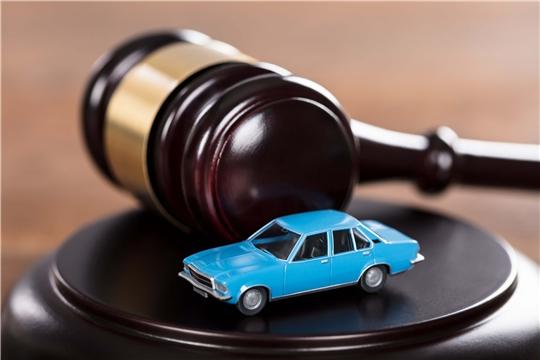 Объявлен аукцион по продаже объектов движимого имущества, являющихся казной Чувашии