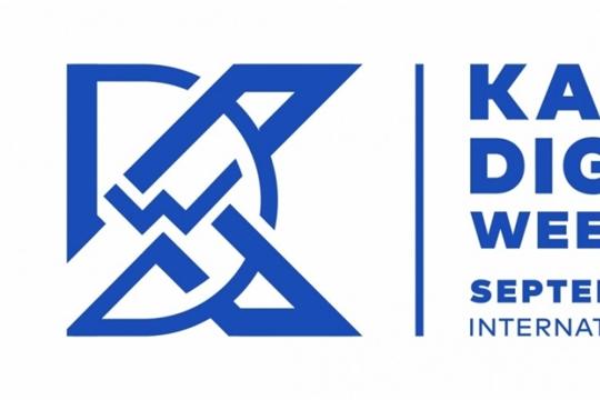 О проведении Форума по интеллектуальным транспортным системам «EAZAN DIGITAL WEEK – 2020».