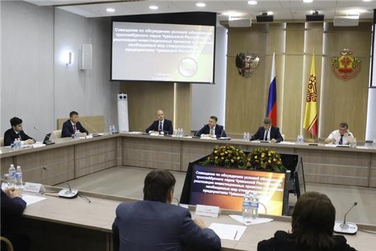 В Чувашской Республике обсудили ход реализации инвестпроектов
