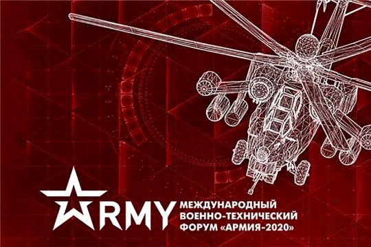 «Гален» на форуме «Армия 2020»