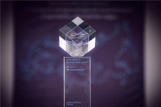 Компания «Гален» стала лучшей в номинации «Экспортер года в сфере промышленности»