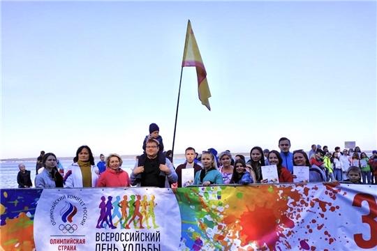Состоялся Всероссийский день ходьбы в Чувашии