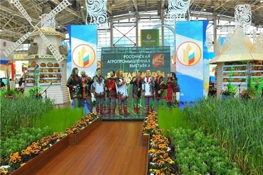 Чувашские предприятия АПК представят достижения на выставке «Золотая осень – 2020»