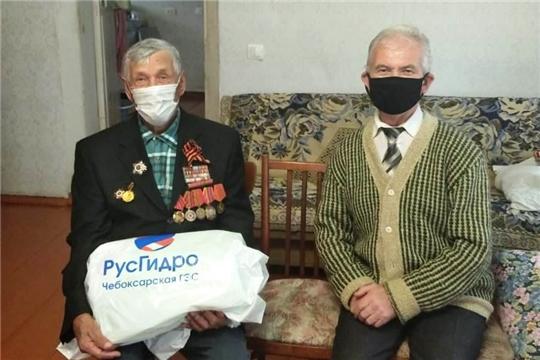 Чебоксарская ГЭС поддержала ветеранов войны и трудовой коллектив инвалидов по зрению