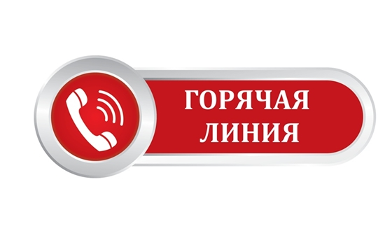 18 ноября – прямая телефонная линия с Росреестром