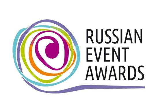 Проект из Чувашии вышел в финал Национальной премии в области событийного туризма.